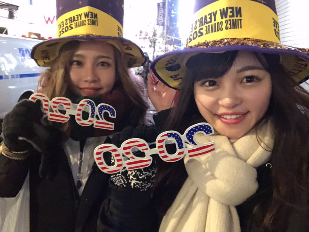 New Year 2020 in NYC